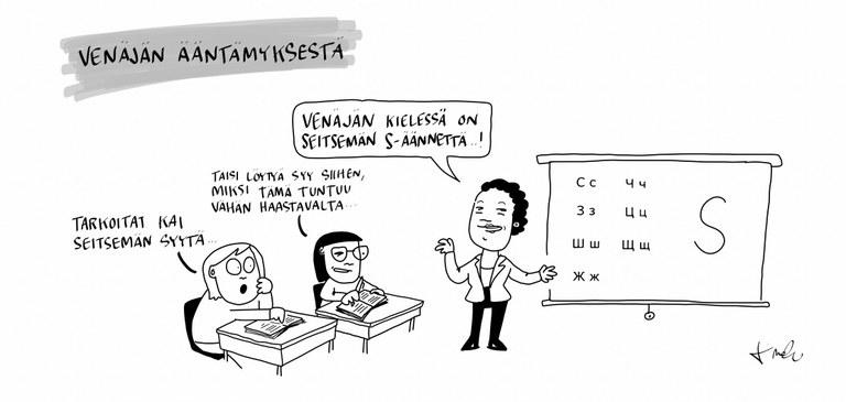 Joustavat Opetusjärjestelyt